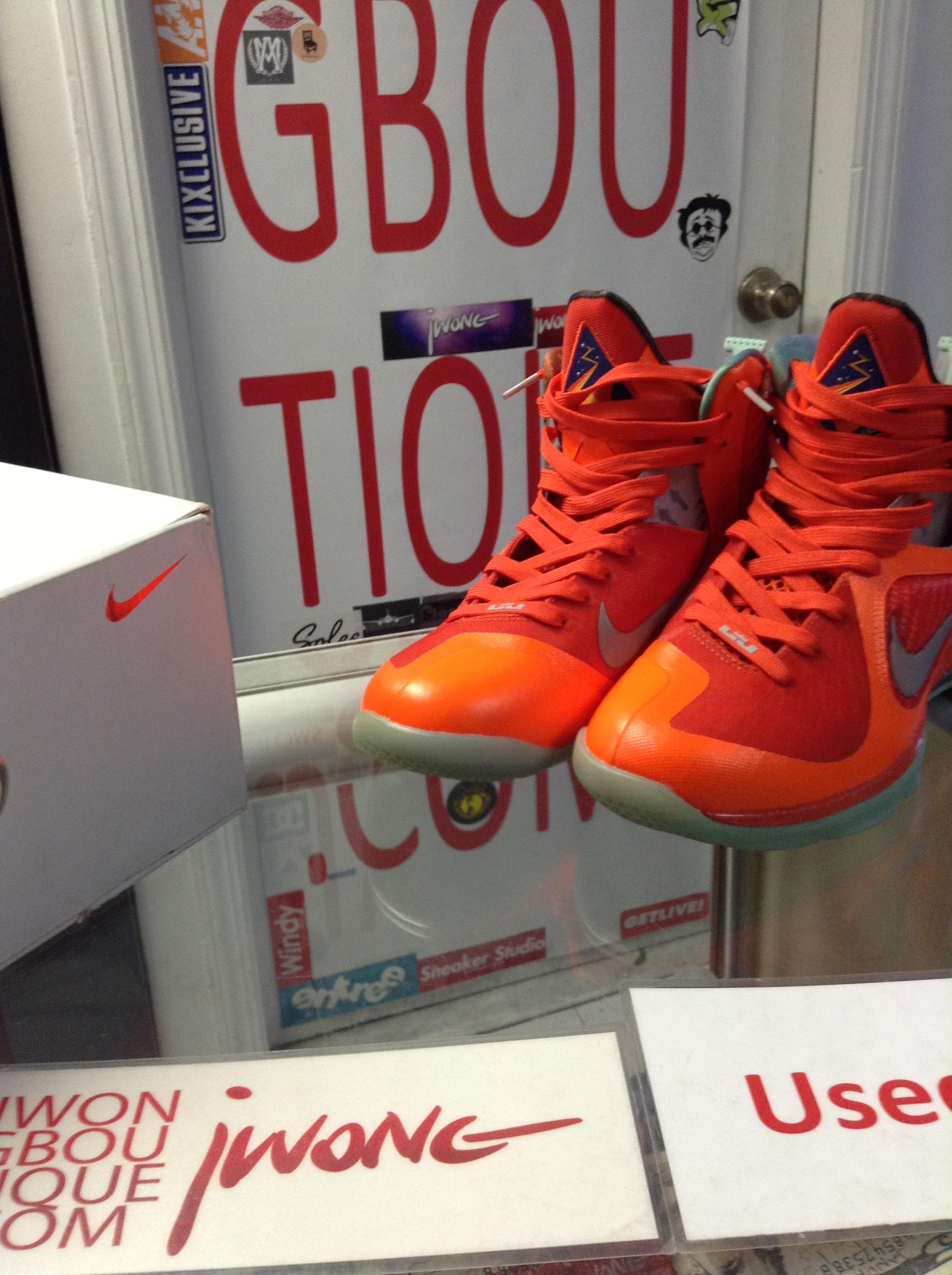 db343927c668 2012 Nike Lebron 9 Galaxy Big Bangs